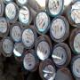 属于何种材料65锰钢板~65锰钢板三钢高速钢