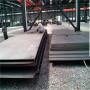 35Mn宽厚板零售价格~35Mn宽厚板三钢冷轧