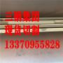 零售價格40CrNi鋼板~40CrNi鋼板三鋼低合金