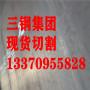 (EH36鋼板)淬火性能新聞