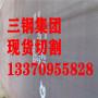 X46材料调质性能新闻