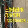 Q345E钢棒加工流程~H13棒材-三钢船用钢