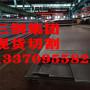 生产基地10CrMoAl钢板~10CrMoAl钢板三钢管线钢