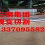 NM600材料種類名稱~NM600材料三鋼普碳