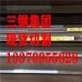 吕梁矿山机械用NM360耐磨板材