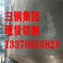 30MnB棒料庫存價格~30MnB棒料加工流程新聞