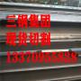 Q345B鋼棒怎么讀~50CrV棒材-三鋼高速鋼