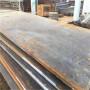 2021 歡迎##15鉻鉬棒材調質處理冶鋼##實業集團
