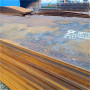 萊鋼50CrV4板材高硬度
