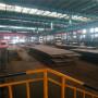 2021 歡迎##寶鋼32錳板材現貨熱軋類##實業集團