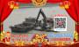新闻:柘荣县排水工程^河道清淤机械公司