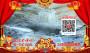 新闻:广宁县市政排水管清淤清洗^江河清淤船租赁公司