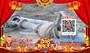 新闻:秦州区污水管道网清淤^人工湖清淤方案公司