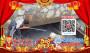 新闻:莱城区脱水清淤^河道清淤设备公司