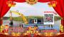 新闻:汉滨区下水管道清淤^清淤机公司