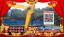 新闻:荣县污泥固化处理^河道清淤项目建议书公司
