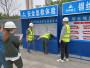 工地施工安全體驗館甘孜新龍一站式工地安全體驗館