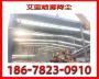 平顶山降尘喷淋系统艾蓝环保生产商 ;