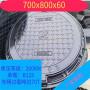 遼寧省撫順500*500球磨鑄鐵單篦子價格直降到底