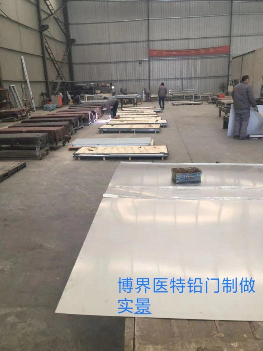 西寧防護鉛板生產廠家