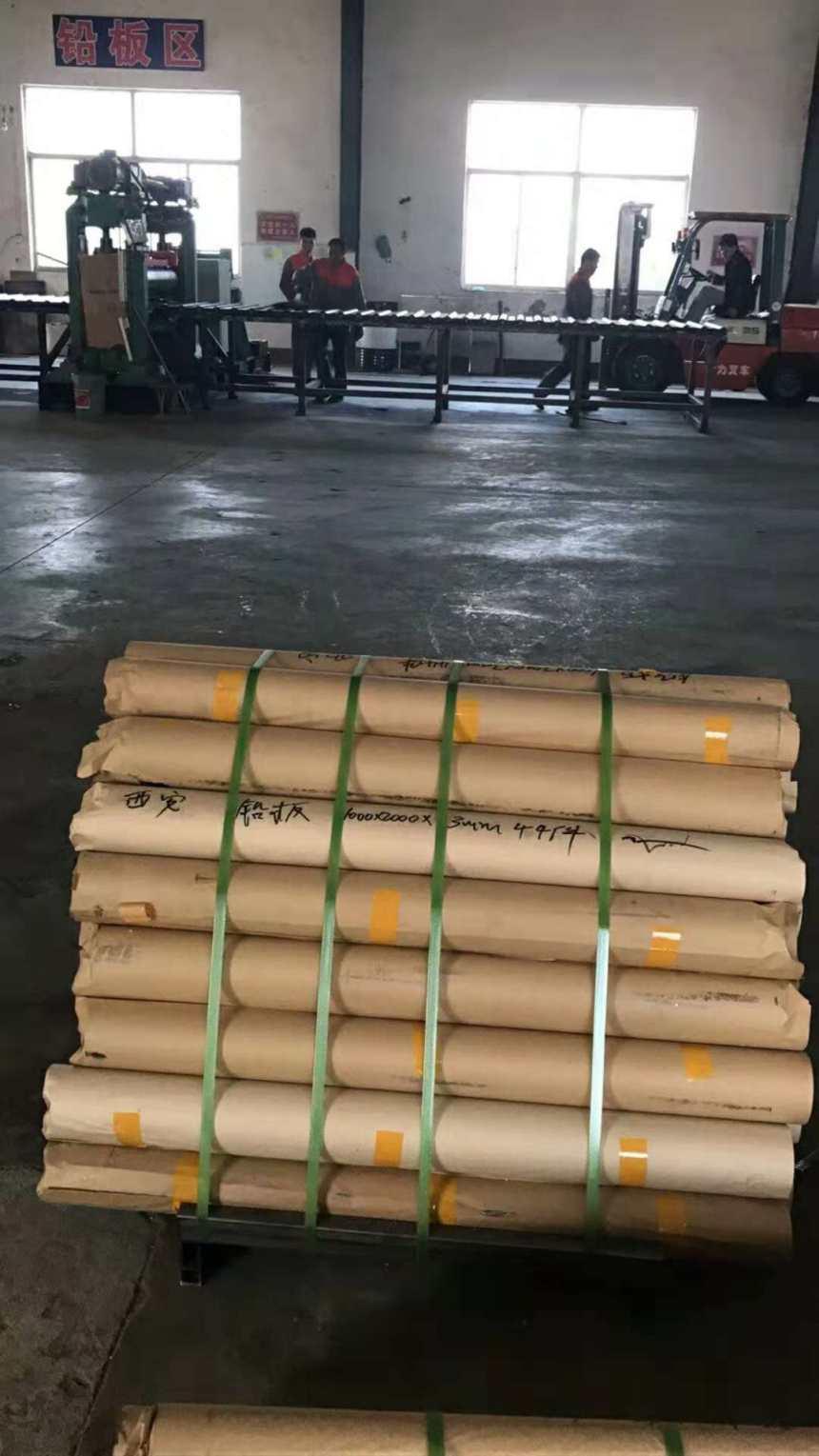 內江工業鉛板