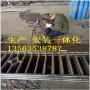瓮安县不锈钢复合管价格