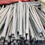 臨汾鍋爐配件鍋爐爐排爐排片爐排長銷報價鍋爐配件鑄造廠