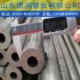 葫芦岛32*1毫米无缝钢管生产厂