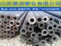 昭通27*4.5mm冷拔钢管厂