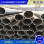 新闻:直径15.5x1.9小口径厚壁无缝钢管生产厂家[股份@有限公司]欢迎您