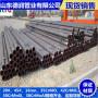 新聞:710*45 16mn大口徑厚壁鋼管 批發零售@ 廠家直發