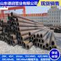 720*20-q345b无缝钢管厂家价格【图】有限、公司欢迎您