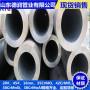 89*14-38CrMoAl厚壁鋼管特殊材質定做【圖】有限、公司歡迎您