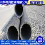 新聞:710*10 30CrMnSi合金鋼管 現貨銷售@ 歡迎來電咨詢