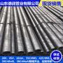 新闻:152*22-38CrMoAl合金钢管定做生产【图】有限、公司欢迎您