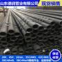 351*26-27硅锰无缝管厂家厂家价格【图】有限、公司欢迎您