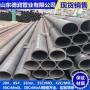 133*20-20號鋼管生產廠家【圖】有限、公司歡迎您