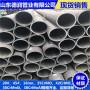 新闻:245*10 大口径厚壁钢管 定做生产@ 厂家直发