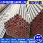 新闻:630*110-q345d无缝钢管批发零售【图】有限、公司欢迎您