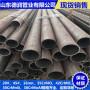 新闻:470*18-16mn低合金无缝钢管特殊材质定做【图】有限、公司欢迎您