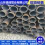 资讯:457*12-38CrMoAl热轧钢管来图加工【图】有限、企业欢迎您