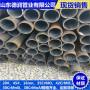 《20crmo鋼管生産廠家》(108*7)品质优先【股份@有限公司】