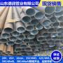 新闻:440*20-20号厚壁钢管厂家【图】有限、公司欢迎您