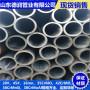 530*55-45号厚壁钢管生产厂家【图】有限、公司欢迎您
