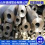 新闻:377*120-q355d大口径无缝管定做生产【图】有限、公司欢迎您