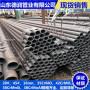 95*30-38CrMoAl热轧钢管厂家【图】有限、公司欢迎您