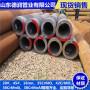 660*25(38CrMoAl厚壁鋼管)特殊材質定做《@歡迎來電咨詢》
