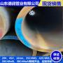 《30CrMnSi厚壁管》(470*40)生产厂家【股份@有限公司】