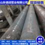 440*70-q345b无缝钢管生产厂家【图】有限、公司欢迎您