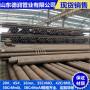新闻:299*20-38CrMoAl热轧钢管厂家【图】有限、公司欢迎您